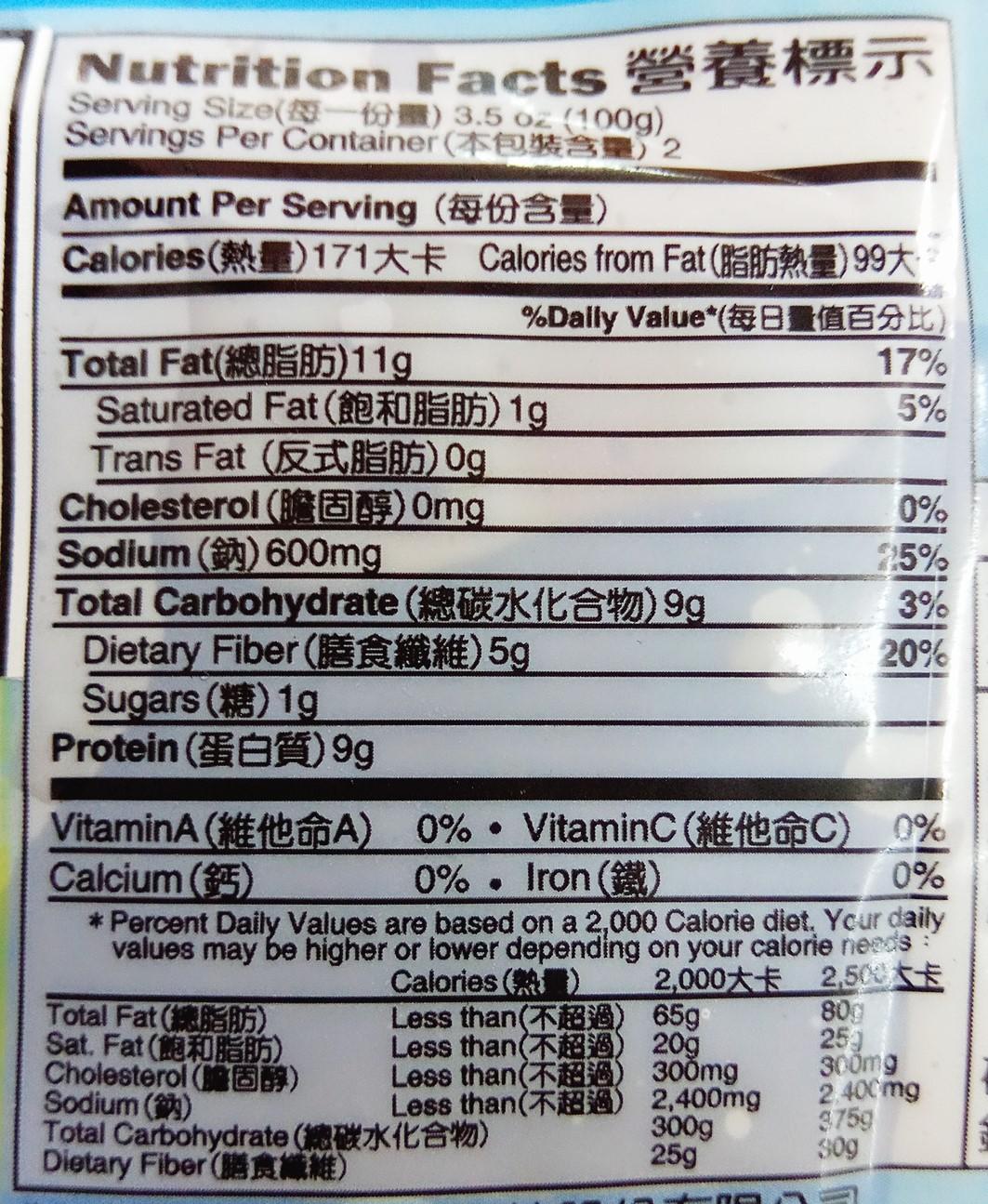 Image Bacon Ham Slice 斋之味 - 早餐云腿片 (10pieces) 250grams