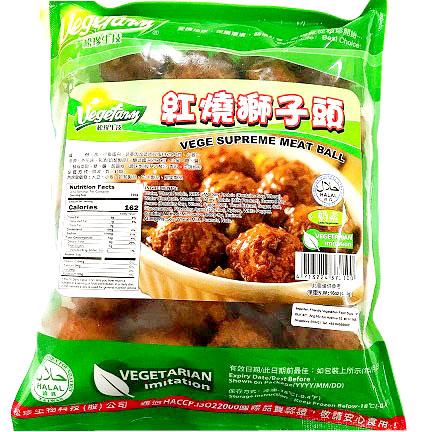 Image Vegefarm Supreme Meat Ball 松珍 - 红烧狮子头 454grams