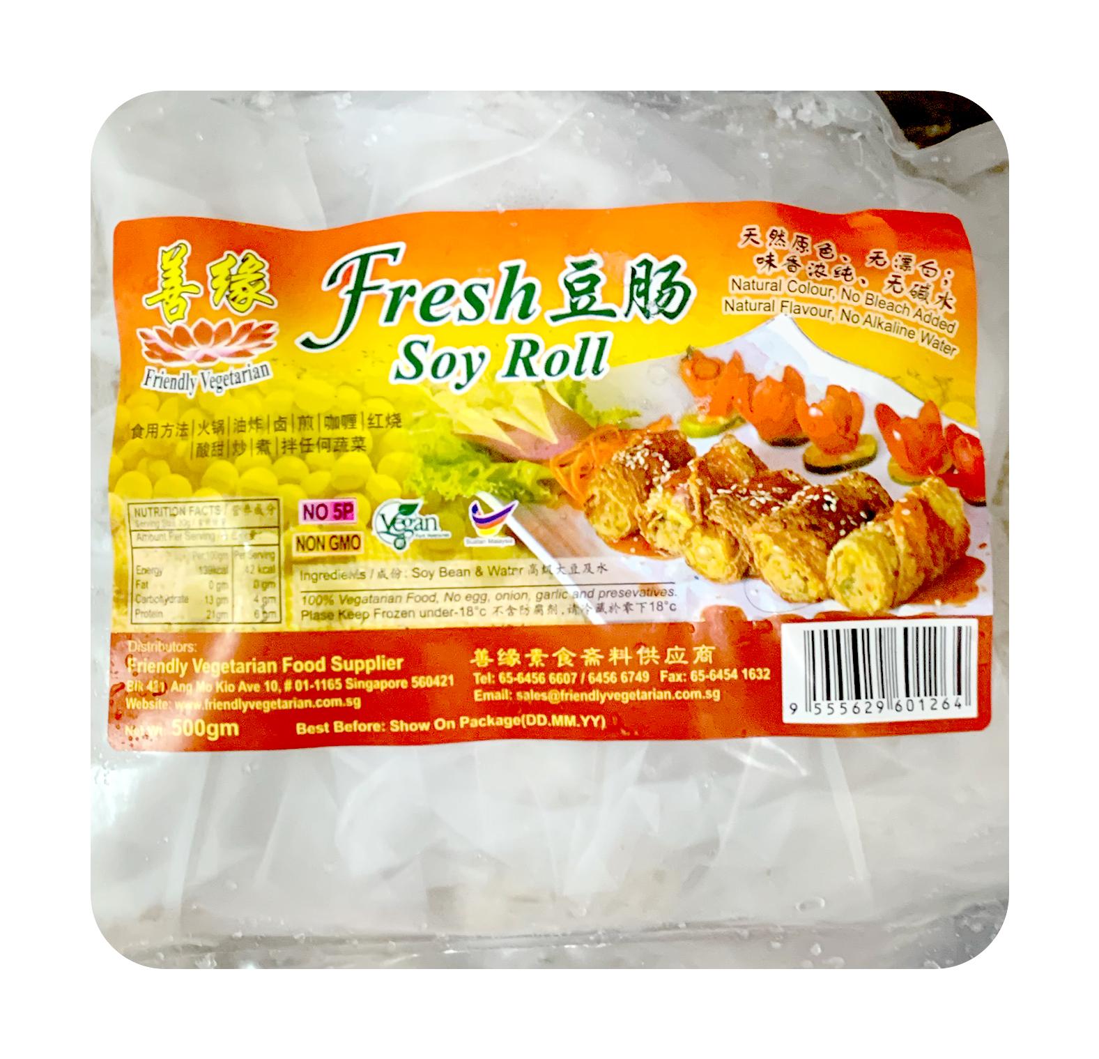 Image Friendly Fresh Soy Roll Dou Chang 善缘豆肠 500 grams