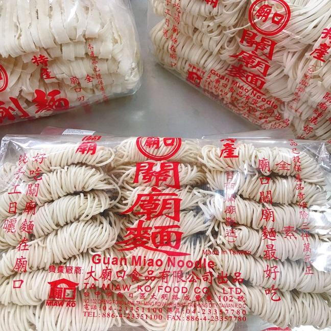 Image Guan Miao Miawko Kwan Miao Noodles 大庙口 - 關廟-關廟麵 关庙面(細)1200grams