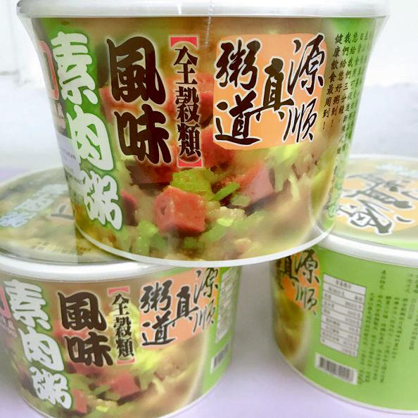 Image Vege Congee 味丹 - 风味素肉粥 60grams