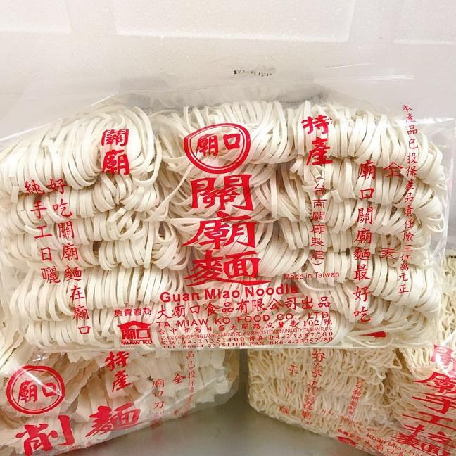 Image Guan Miao Miawko Kwan Miao Noodles 1200grams 庙口-关庙面 (粗)1200grams