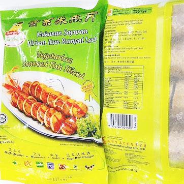 Image Vegetarian Seaweed Fish Sliced 德明 - 紫菜鱼片 1000grams