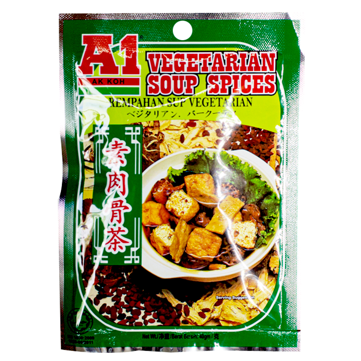 Image Herbal A1 Vegetarian Soup Spices A1-素肉骨茶 40grams