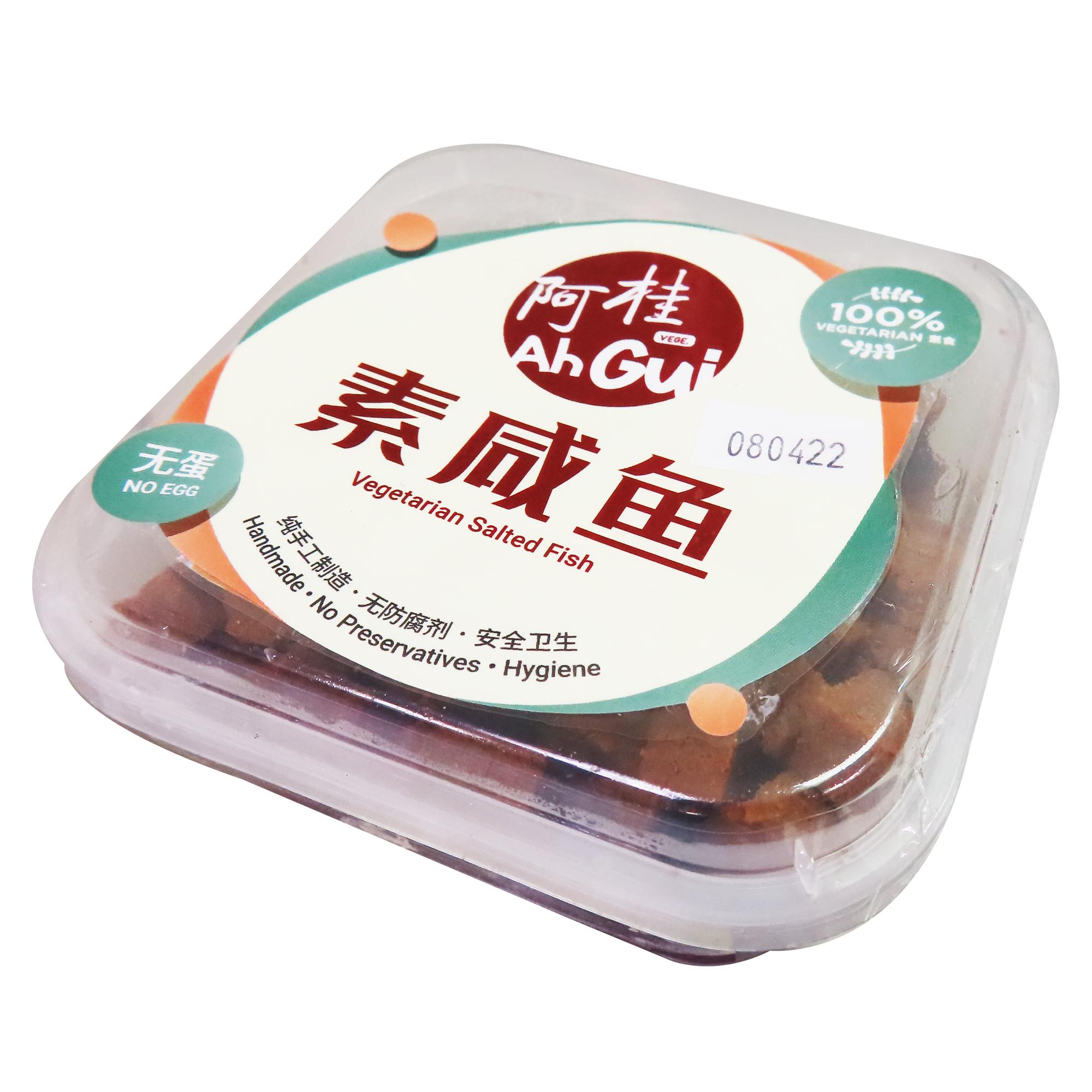 Image AG Salted Fish 阿桂素咸鱼 200grams
