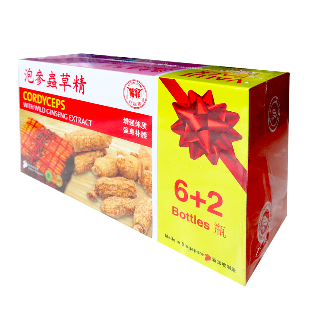 Image Cordyceps with Ginseng extract Blessing Brand-泡参虫草精 560grams