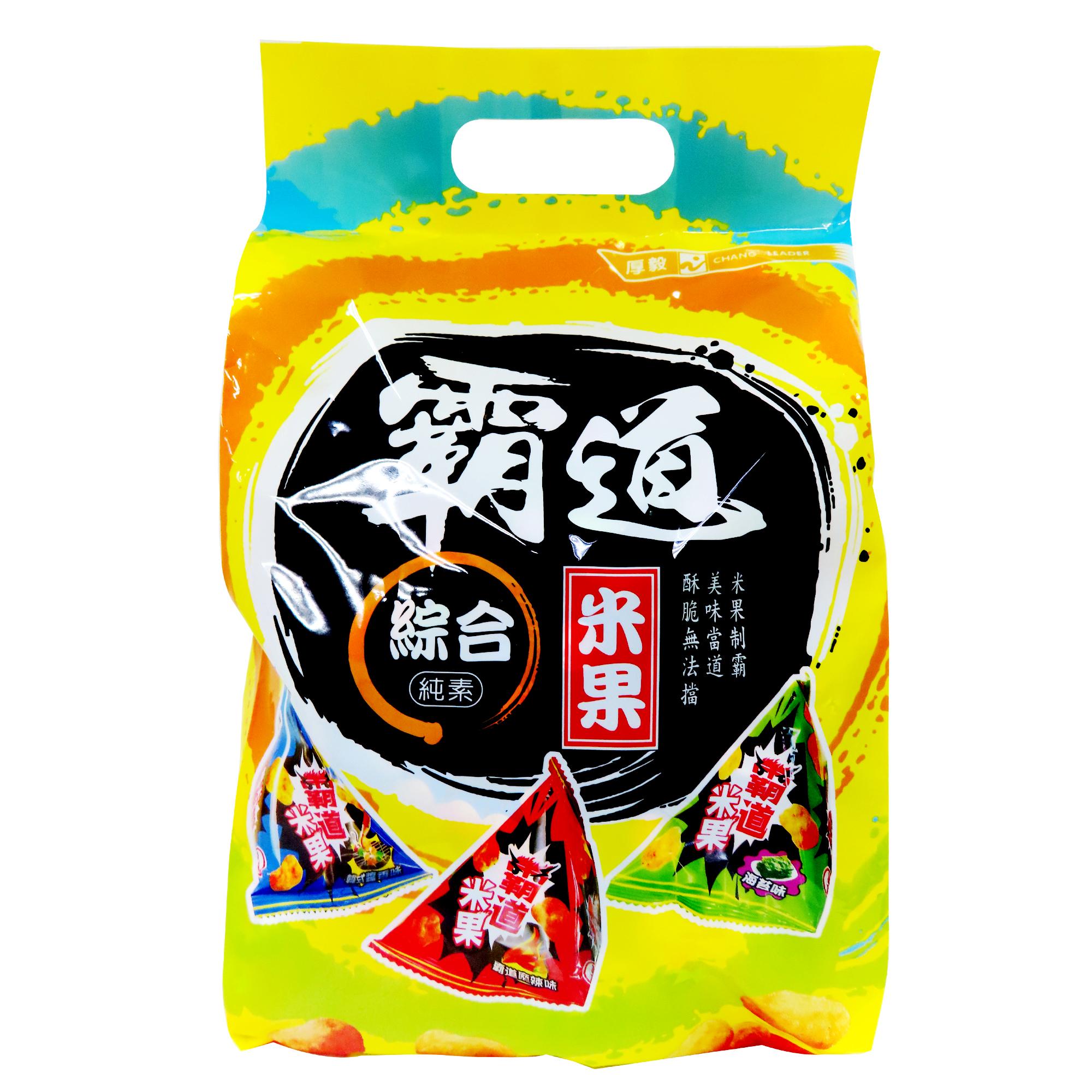 Image Multi Rice Crackers 霸道综合米果 450grams