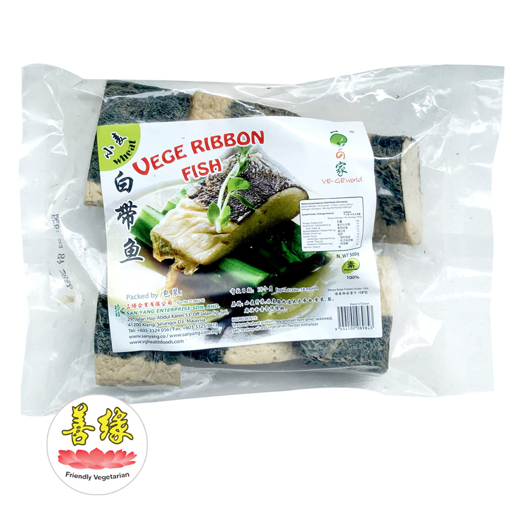 Image Ribbon Fish 三阳 - 白带鱼 500g
