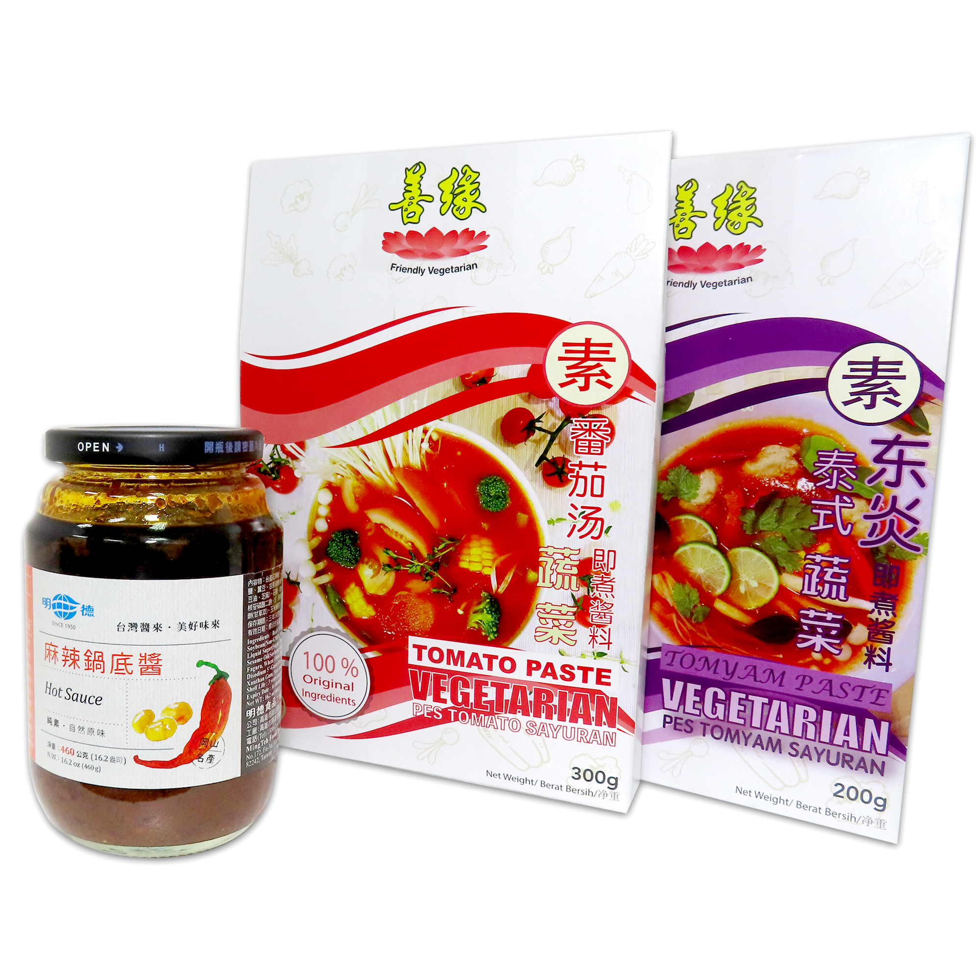 Image MT Hot Sauce, Tomato and Tomyam Soupbase Bundle 960 grams 明德麻辣酱+番茄汤+ 东炎泰式汤