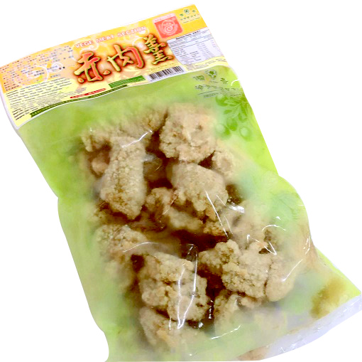 Image JC Lean Meat Ball 儒斋 - 赤肉羹 454grams