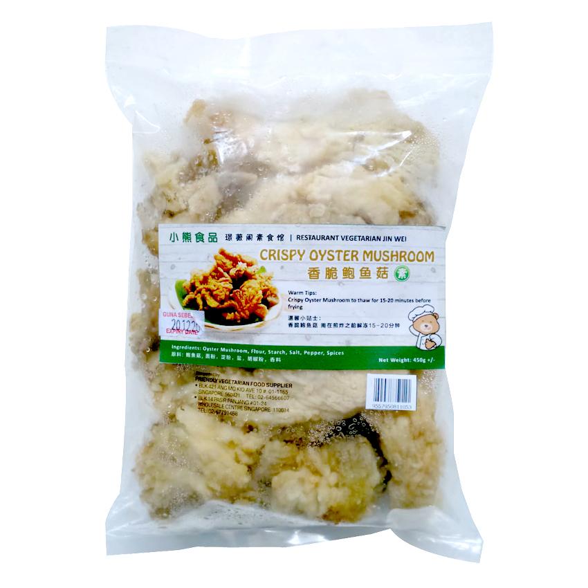 Image Jin Wei Crispy Oyster Mushroom 小熊 香脆鲍鱼菇 450grams