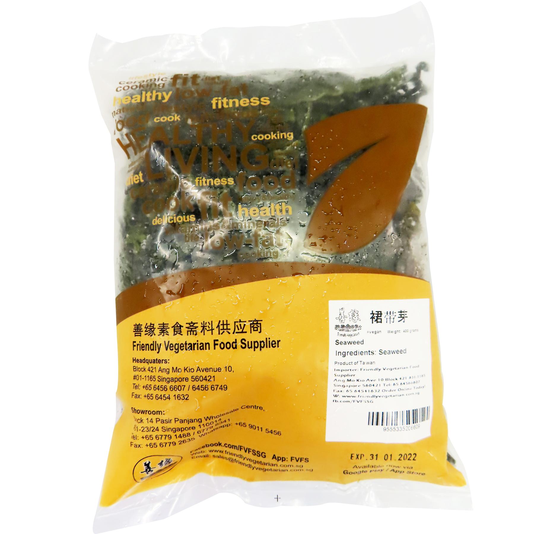 Image Dress Seaweed 群带芽 400grams