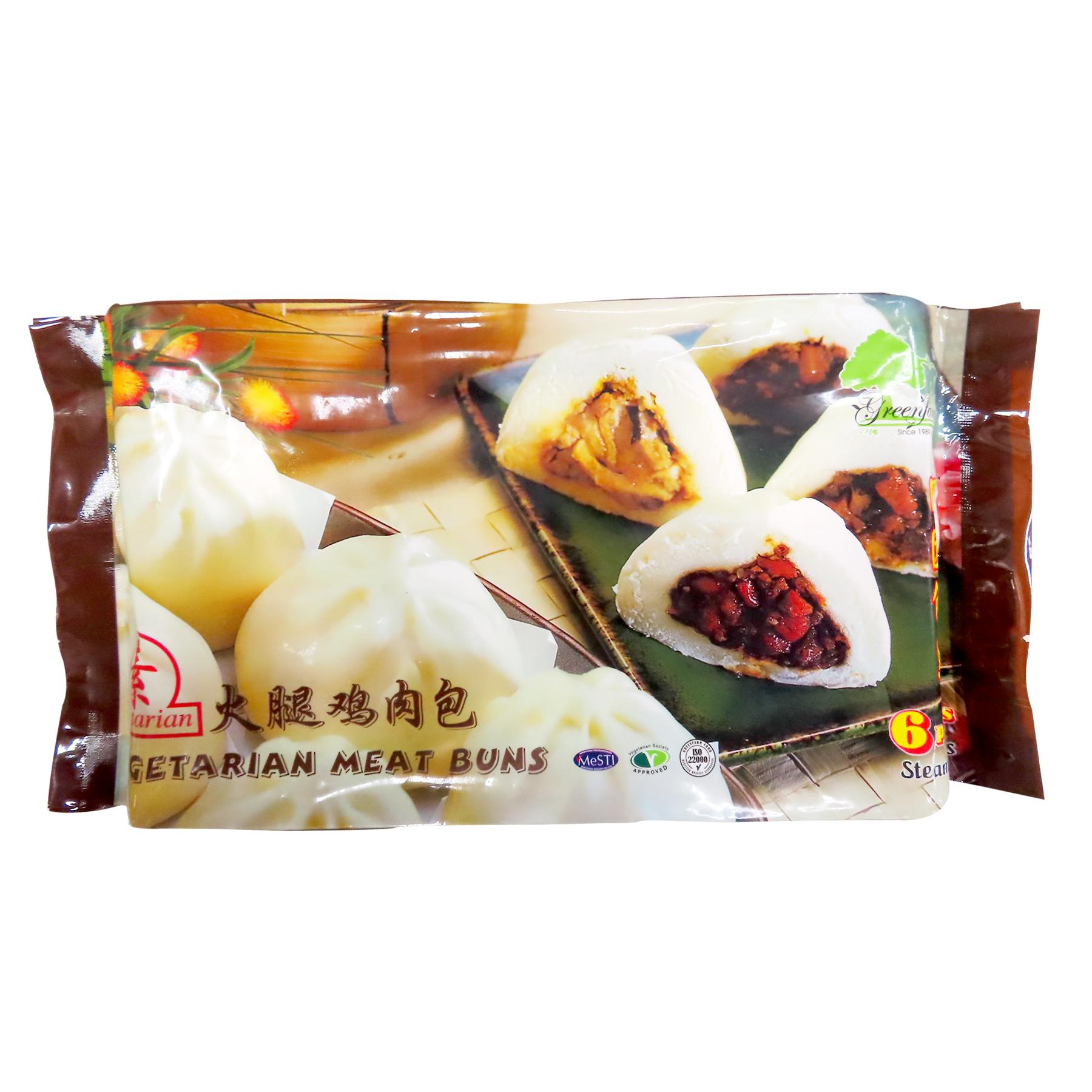 Image Vege Meat Buns 田园 - 火腿鸡肉包(6pcs) 480grams