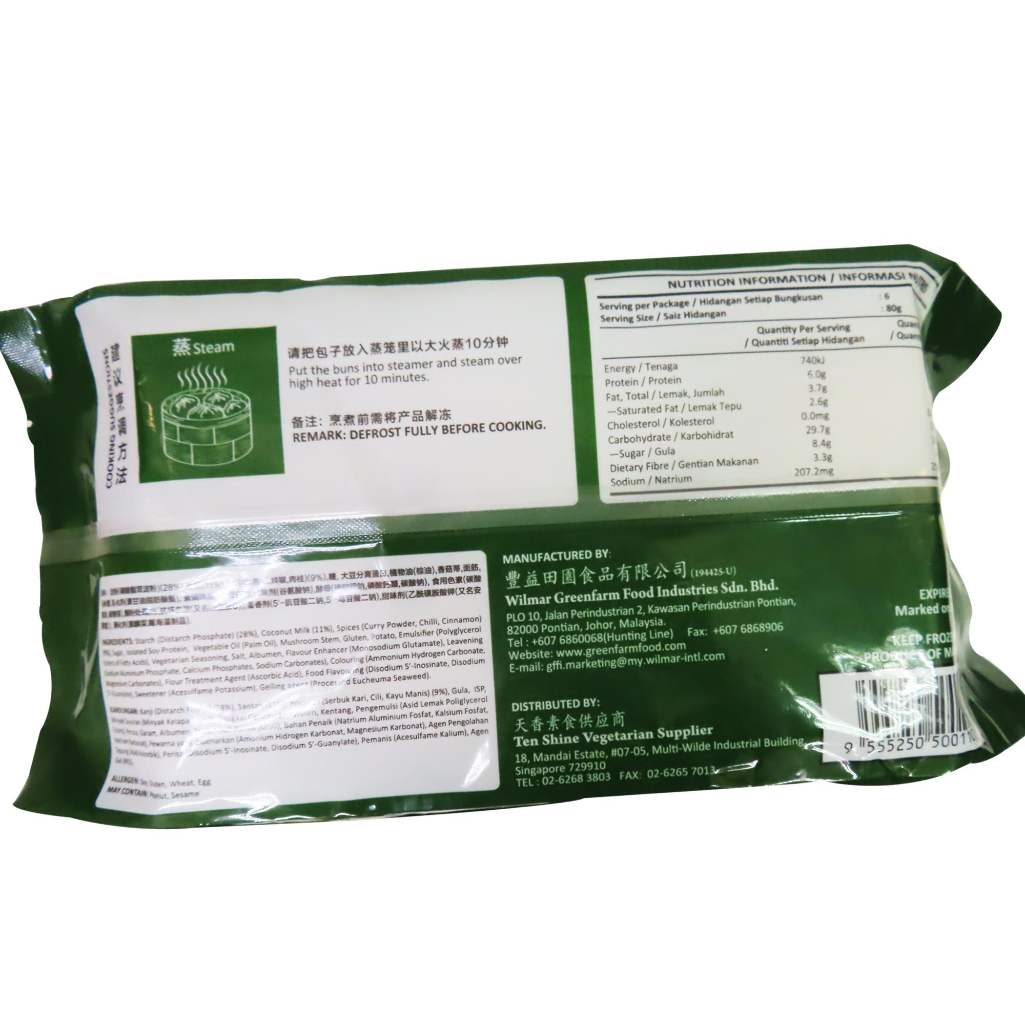 Image Curry Mutton Pau 田园-咖哩羊肉包 480grams