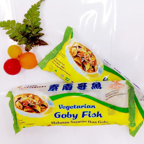 Image Veg Goby Fish 德明 - 素南哥鱼 500grams