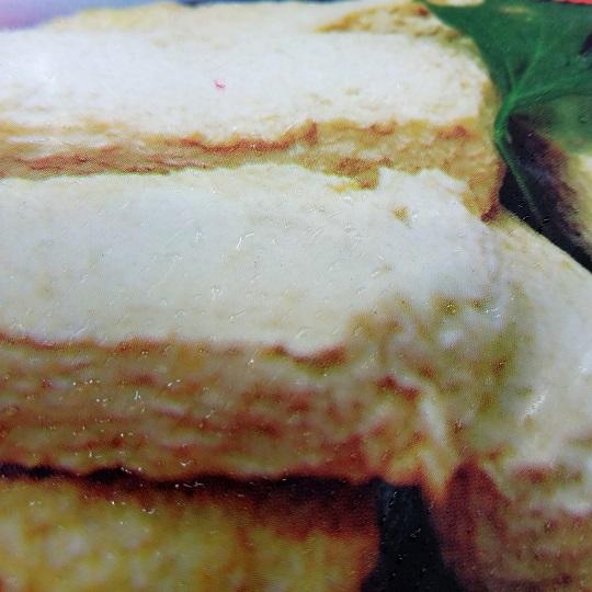 Image TY Champion Fish Cake 德缘 - 千变余饼 300grams