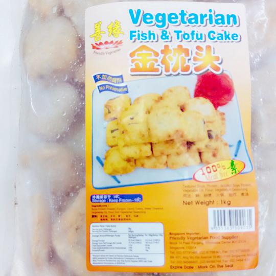 Image Fish Tafu Cake 善缘 - 金枕头 1000grams