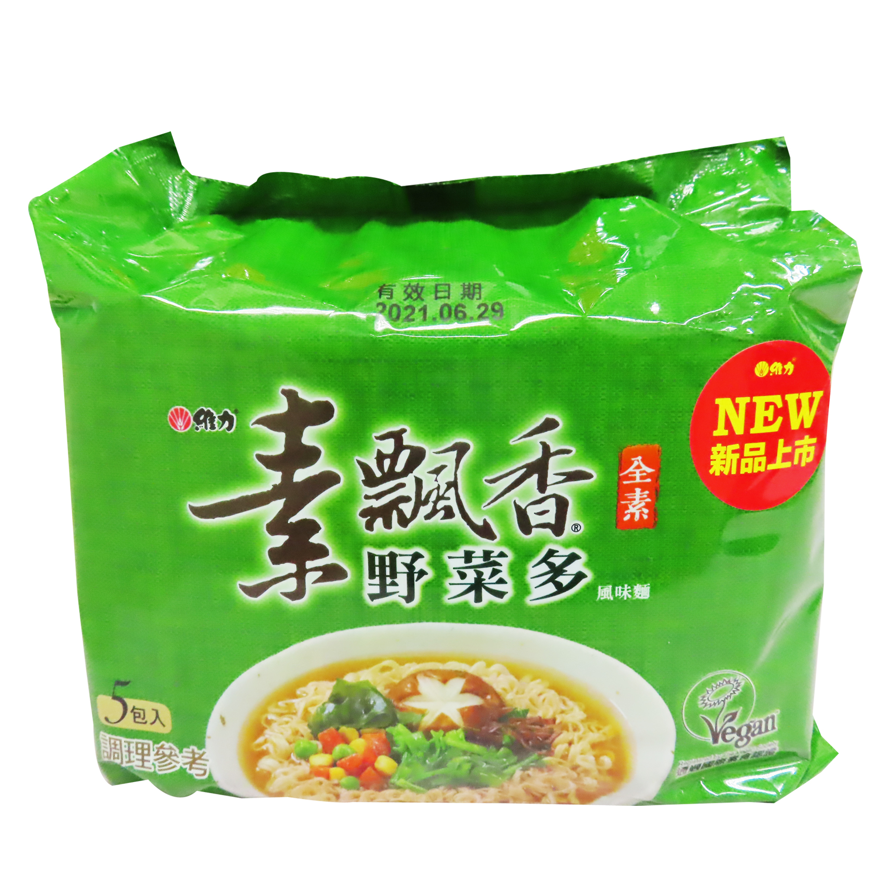 Image Vegetable Noodle 维力 - 素飘香野菜多风味面 85grams x 5pkt