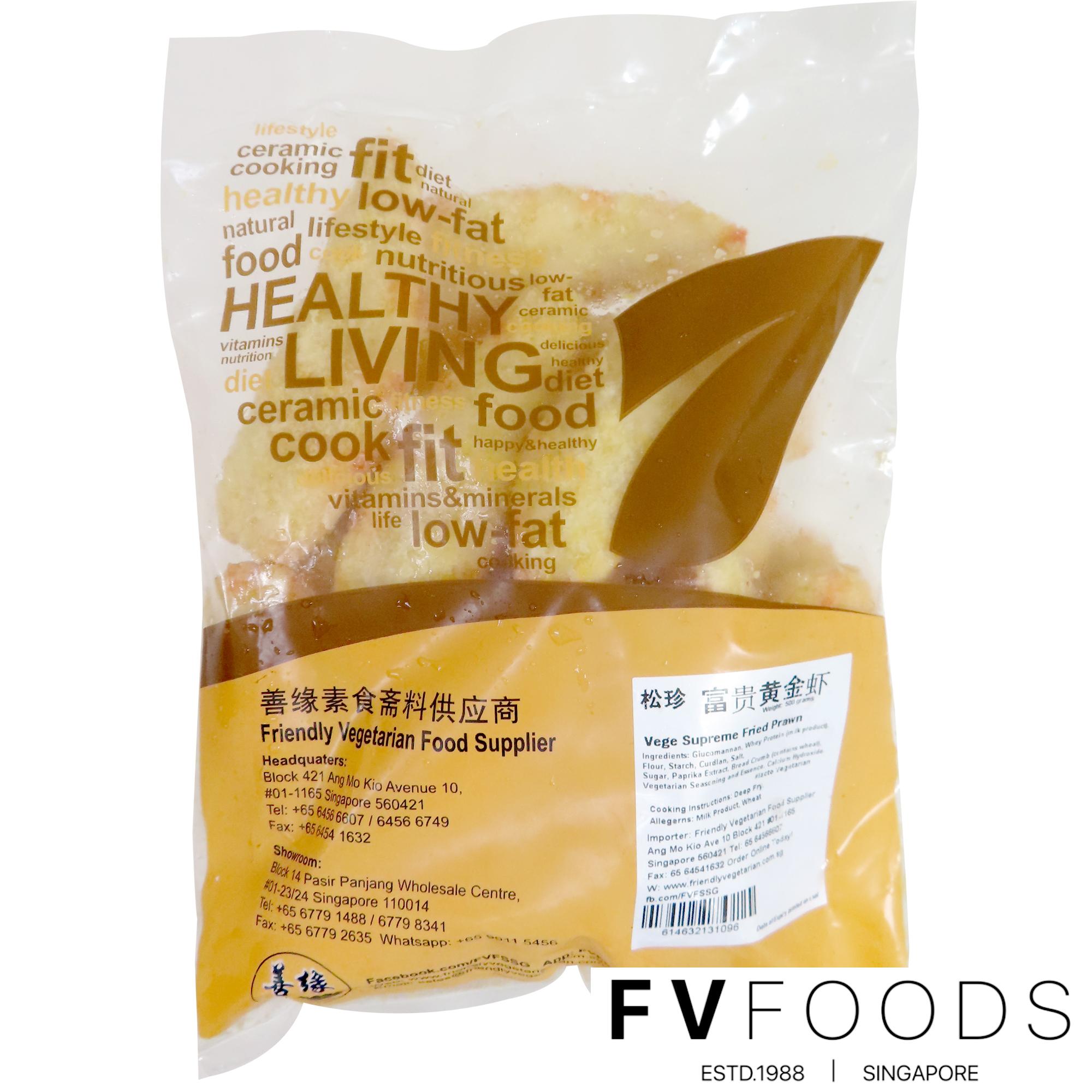 Image Vegefarm vege Supreme Fried Prawn 松珍-富贵黄金虾 500grams