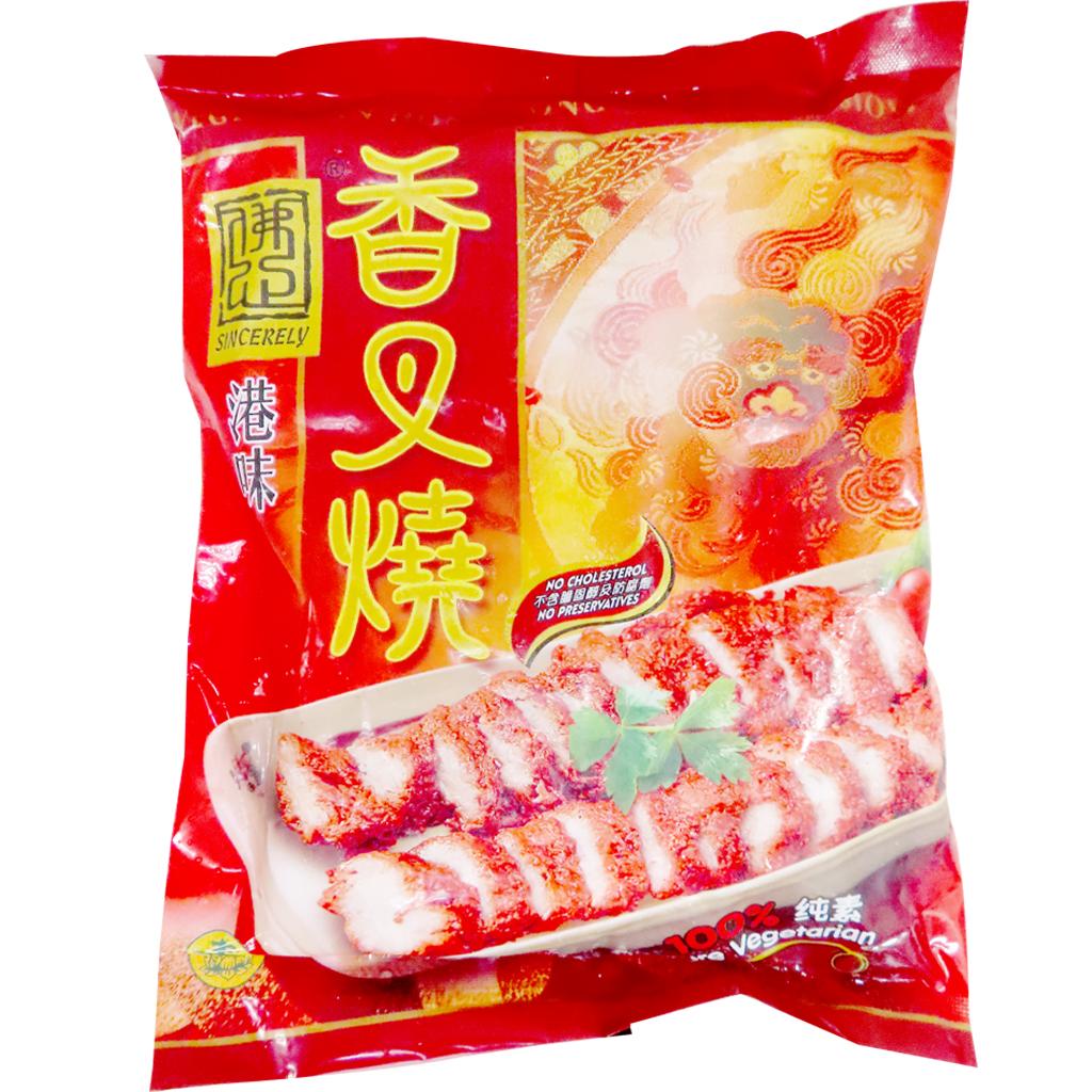 Image Sincerely Hong Kong Char Siew 佛心 - 港味叉烧 900grams