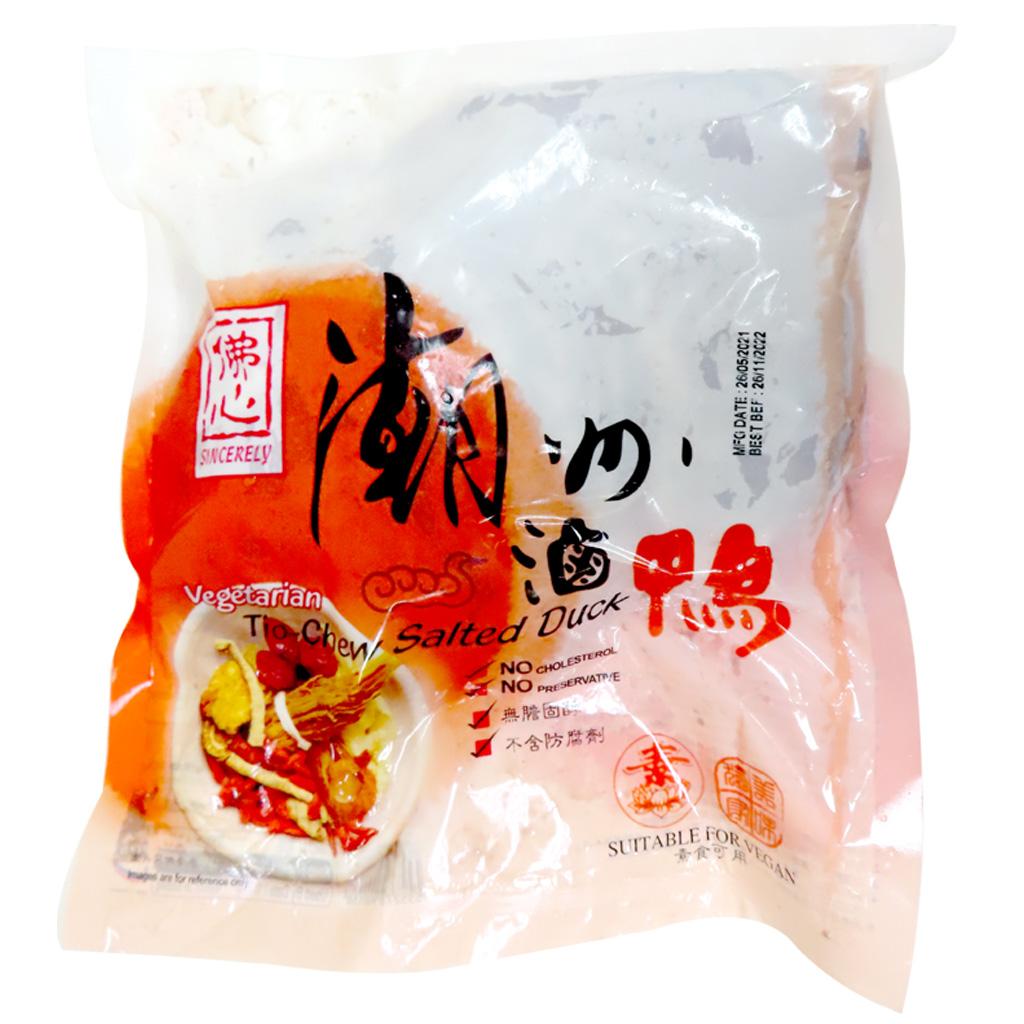 Image Sincerely Vegetarian Teochew Salted Duck 佛心 -潮州卤鸭 900grams