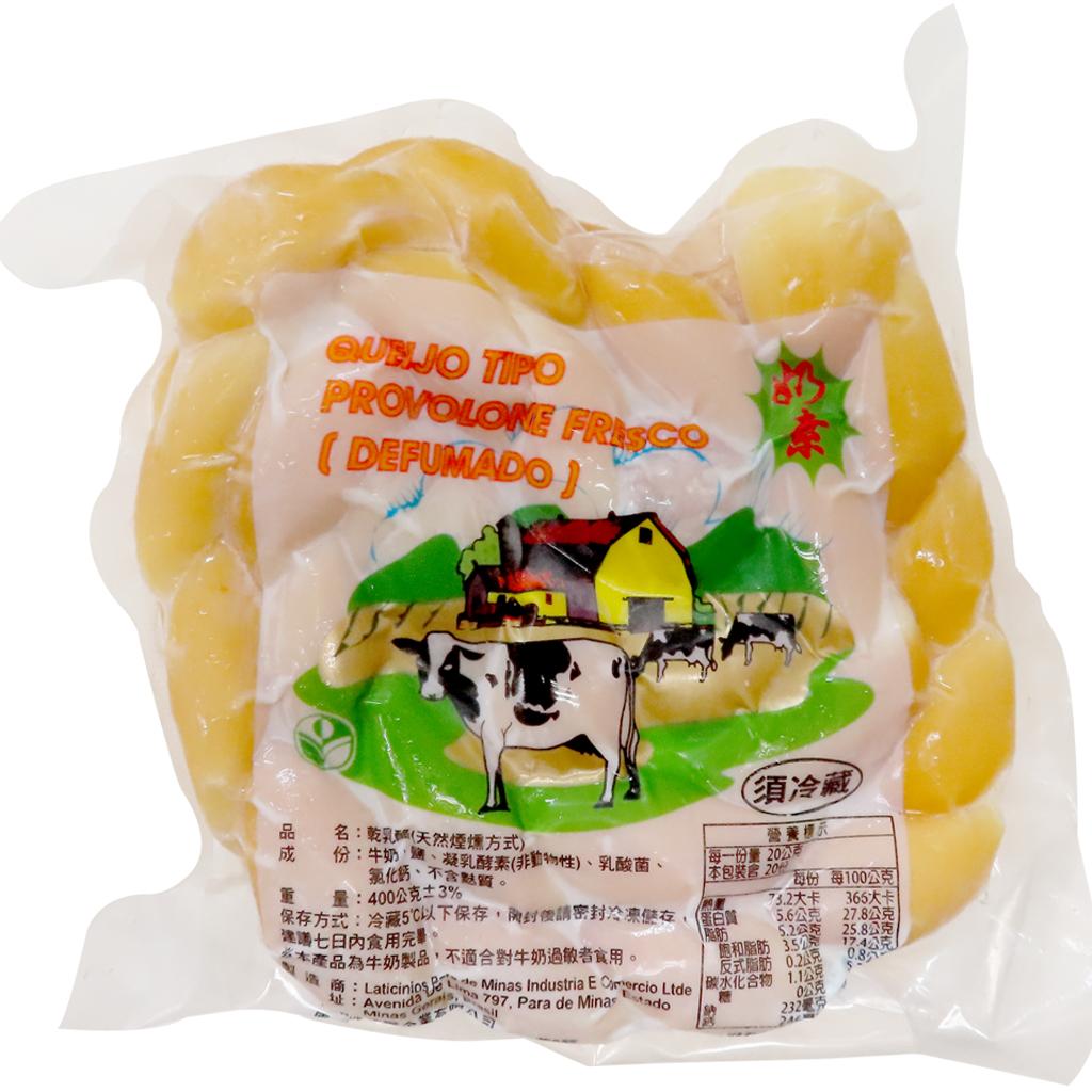 Image Frozen Cheese 干乳酪 (冰冻) 450grams