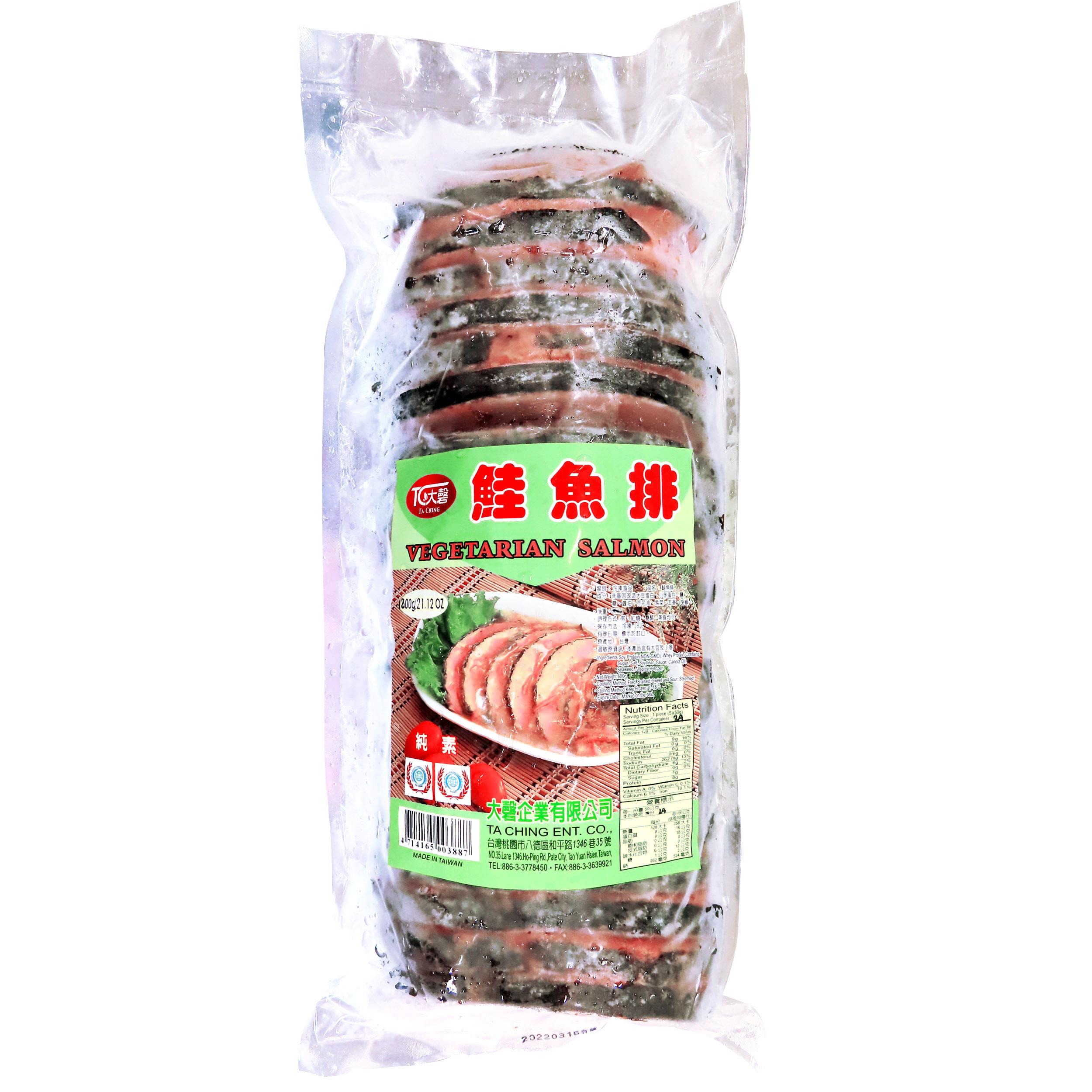 Image Salmon (Vegetarian) 大馨-鲑鱼排 1000grams