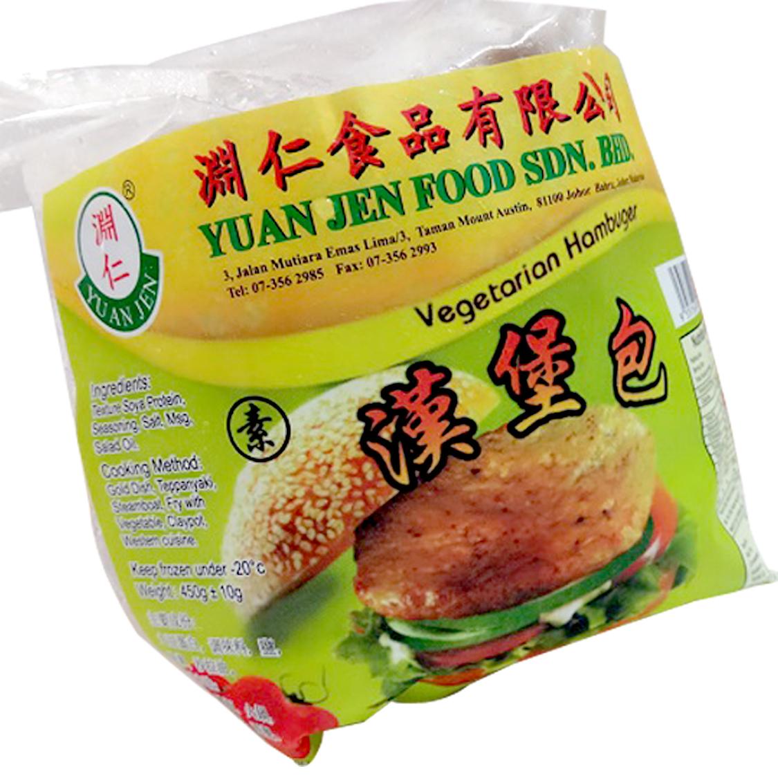 Image Vege Hamburger 渊仁 - 汉堡包 450grams