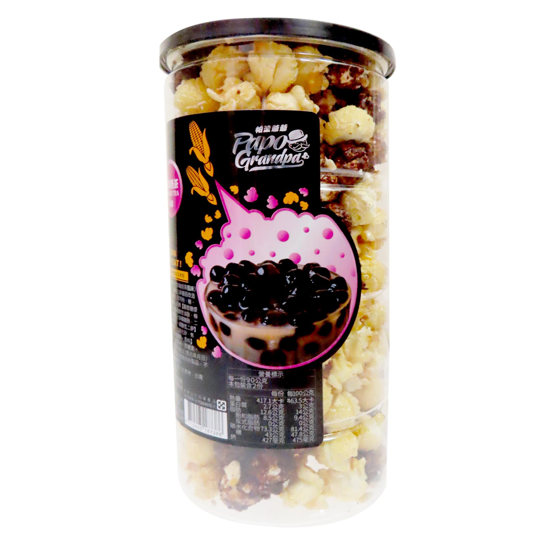 Image Papo Popcorn Bubble Tea 金砚-珍珠奶茶爆米花 180grams