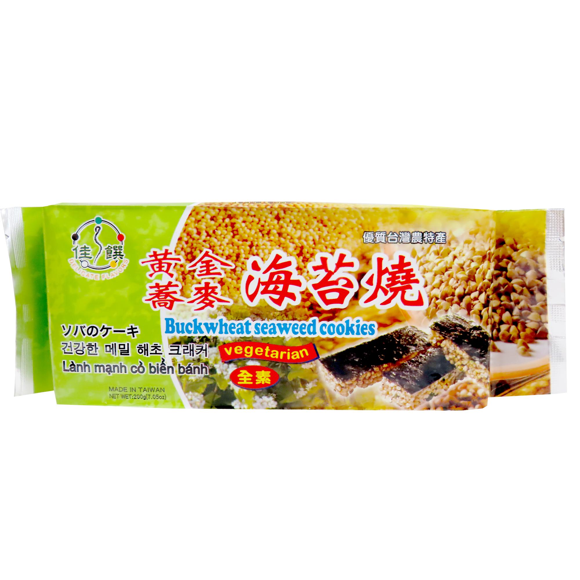 Image Buckwheat Seaweed Cookies 慈缘-荞麦海苔烧 200 grams