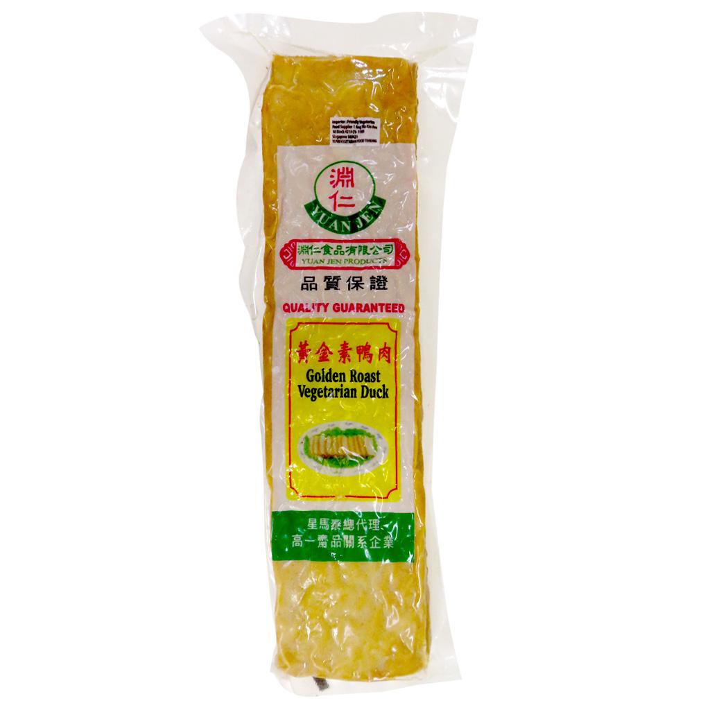 Image Golden Roast Vegetarian Duck 渊仁-黄金鸭 450grams