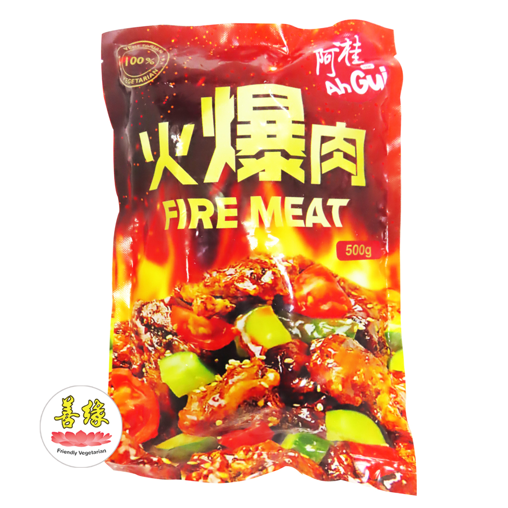 Image Fire Meat 阿桂 - 火爆肉 500grams