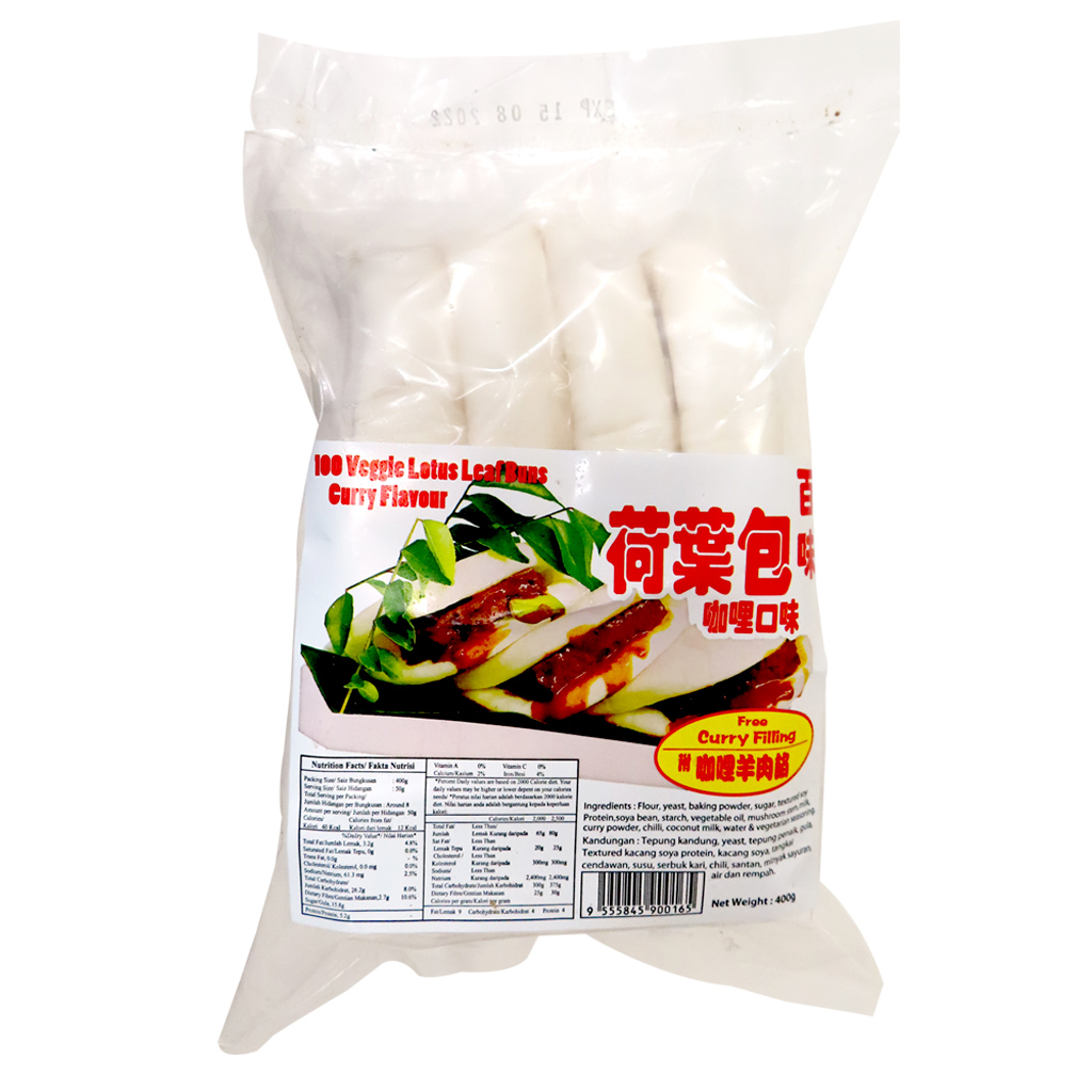Image Curry Lotus Bun 百味 - 荷叶包 (咖哩) 400grams
