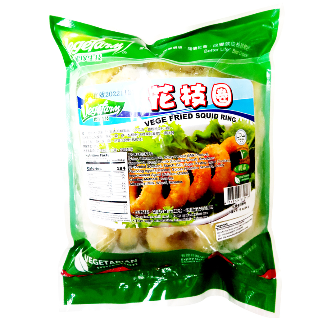 Image Vegefarm SZ Fried Squid Ring 松珍 - 花枝圈 454grams