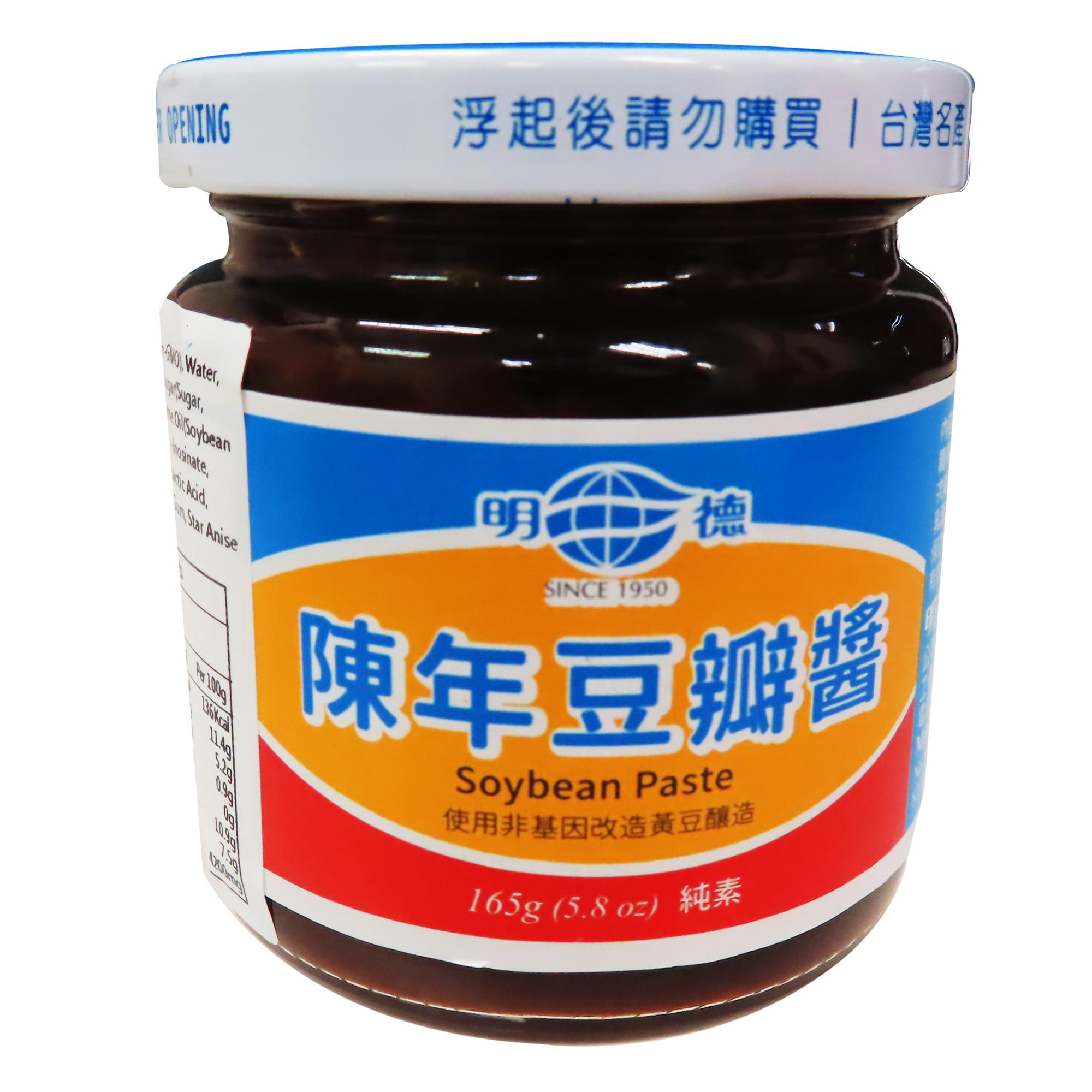 Image  Soy Bean Paste 明德 - 陈年豆瓣酱165grams