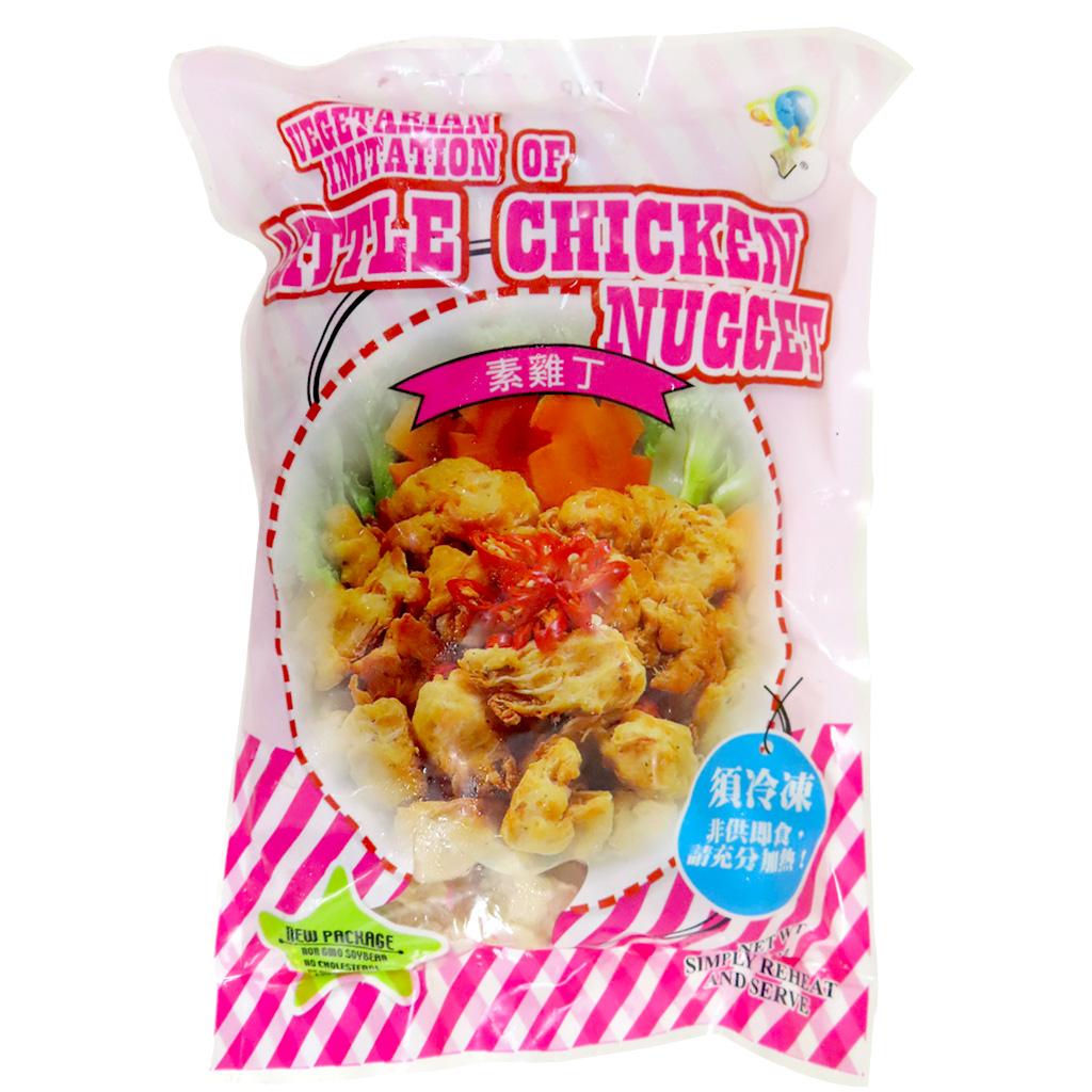 Image Little Chicken Nugget 桔缘香-素鸡丁 600grams