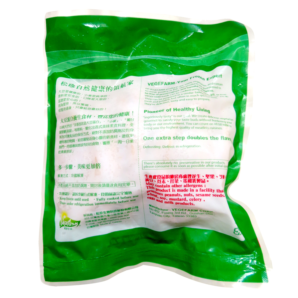 Image Vegefarm Chicken Breast 松珍 - 鸡胸肉 454grams