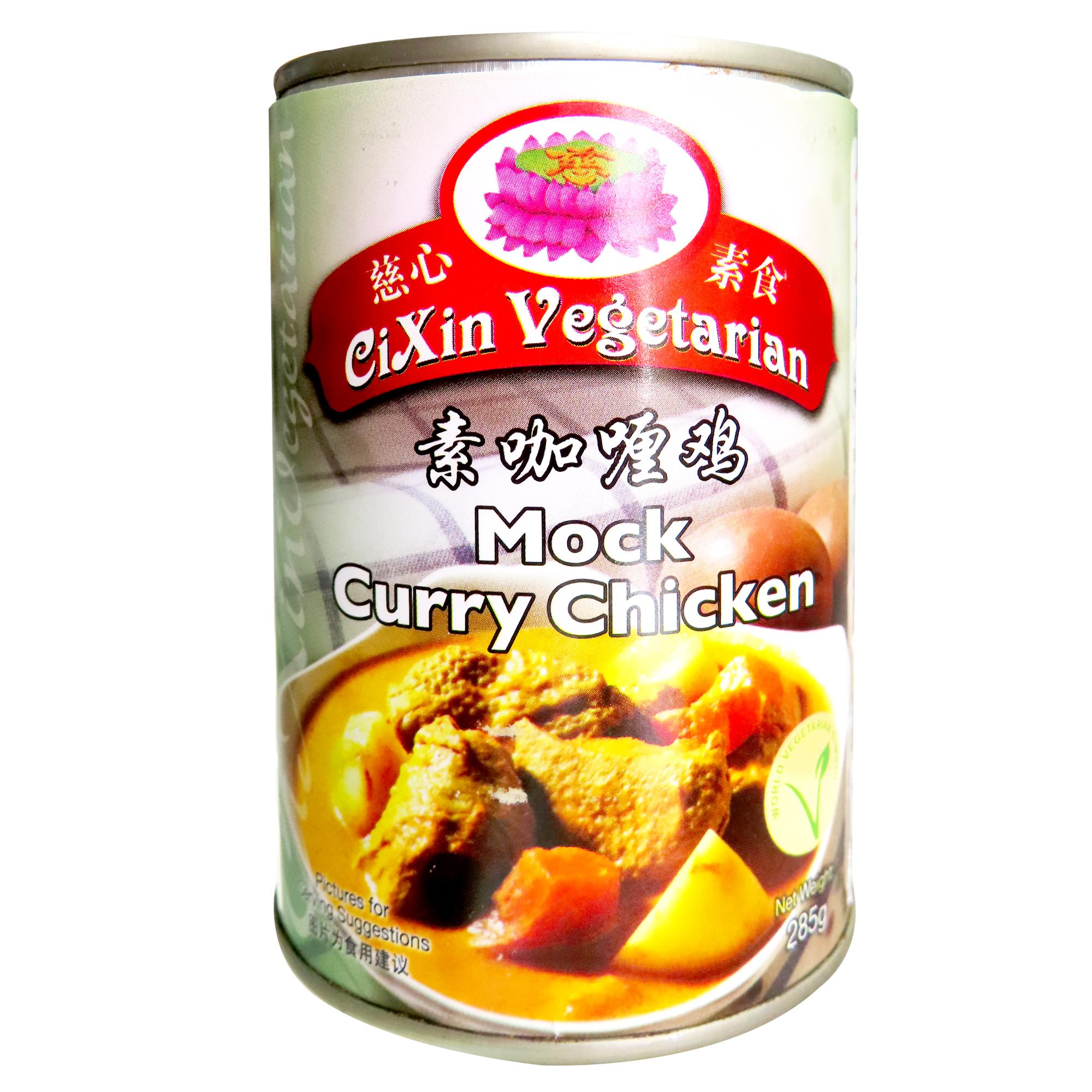 Image Amocan Mock Curry Chicken 慈心 - 咖哩鸡 285grams