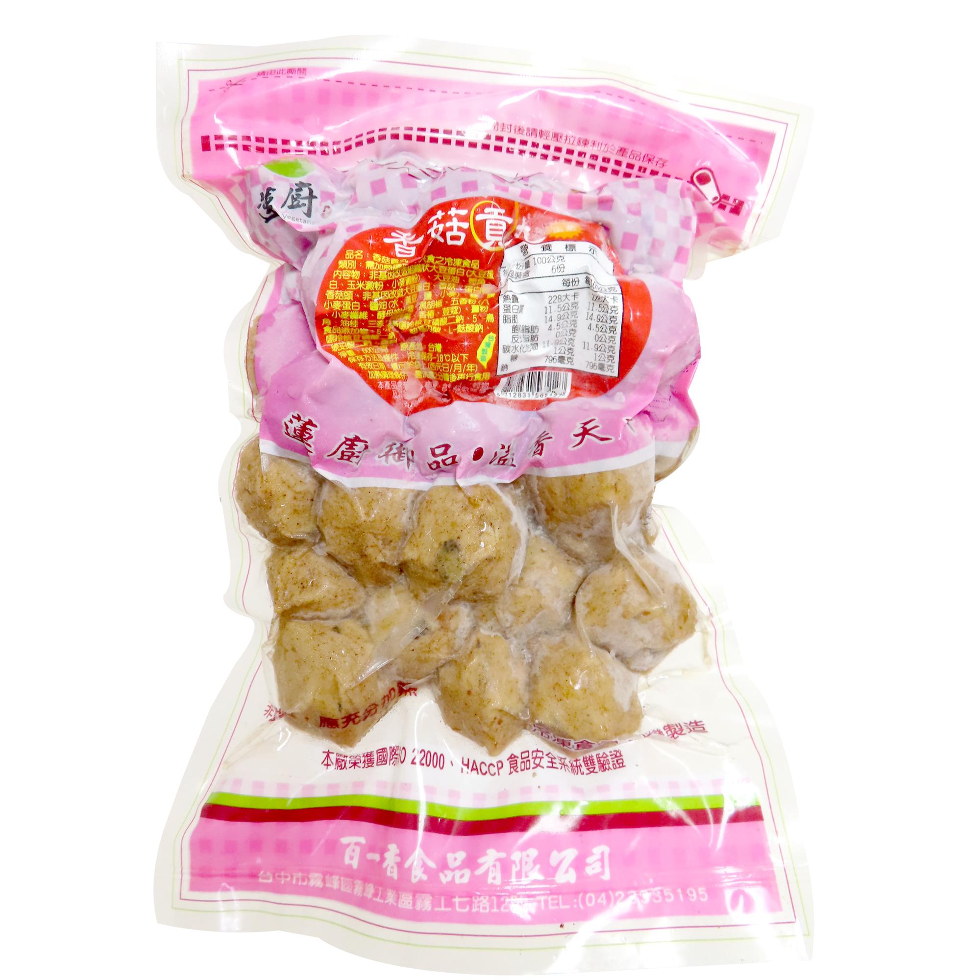 Image Mushroom Ball 莲厨 - 香菇贡丸 600grams