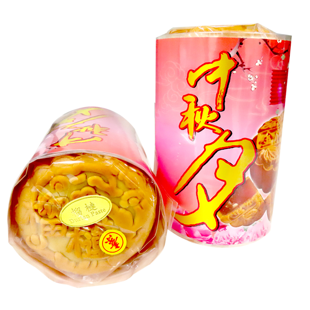 Image Durian Paste Mooncake 榴莲月饼 (纯素) 450grams