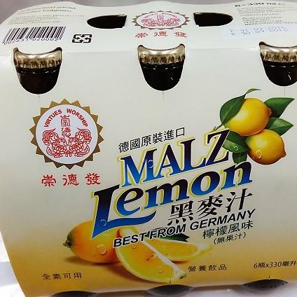 Image Lemon Malt Drink Bottle 崇德发 - 天然柠檬黑麦汁 (玻璃瓶) 1980grams