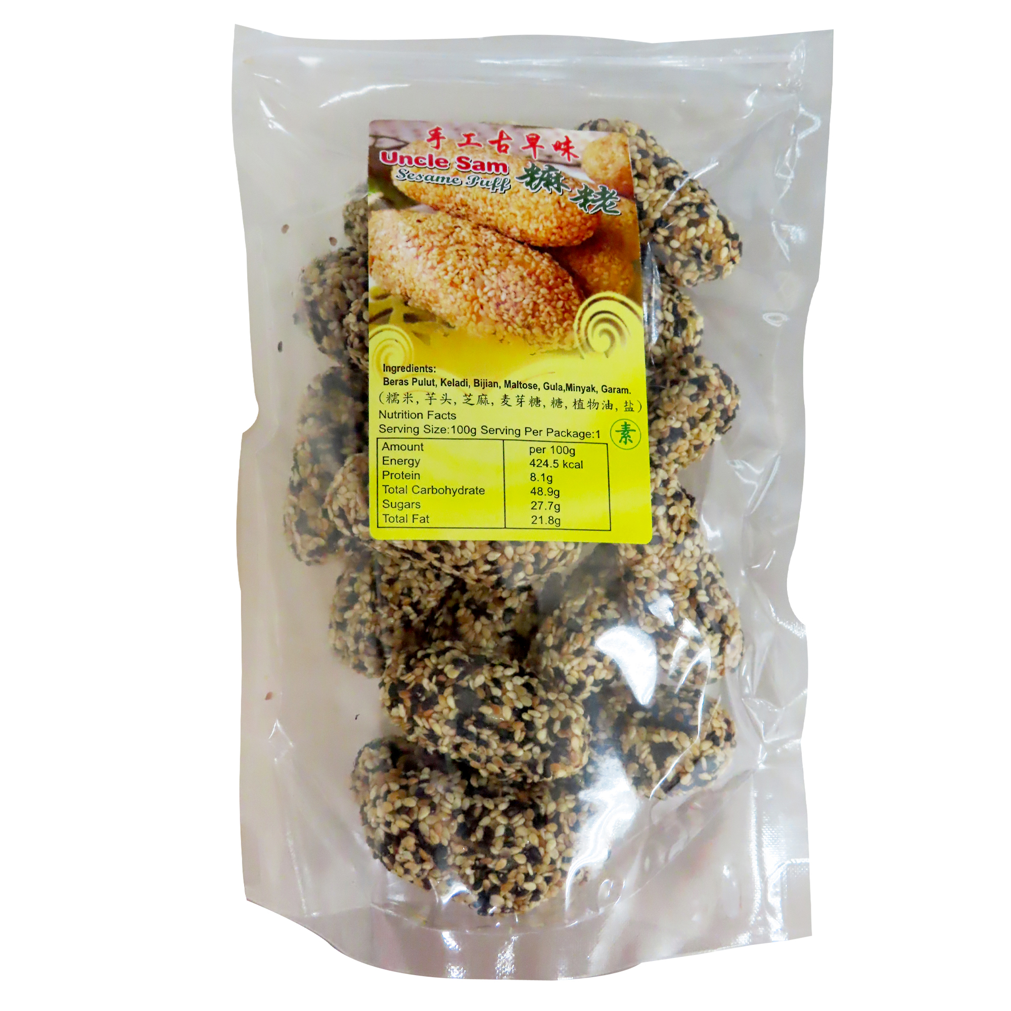 Image Black & White Seasame Puff 手工黑白芝麻麻栳 150grams