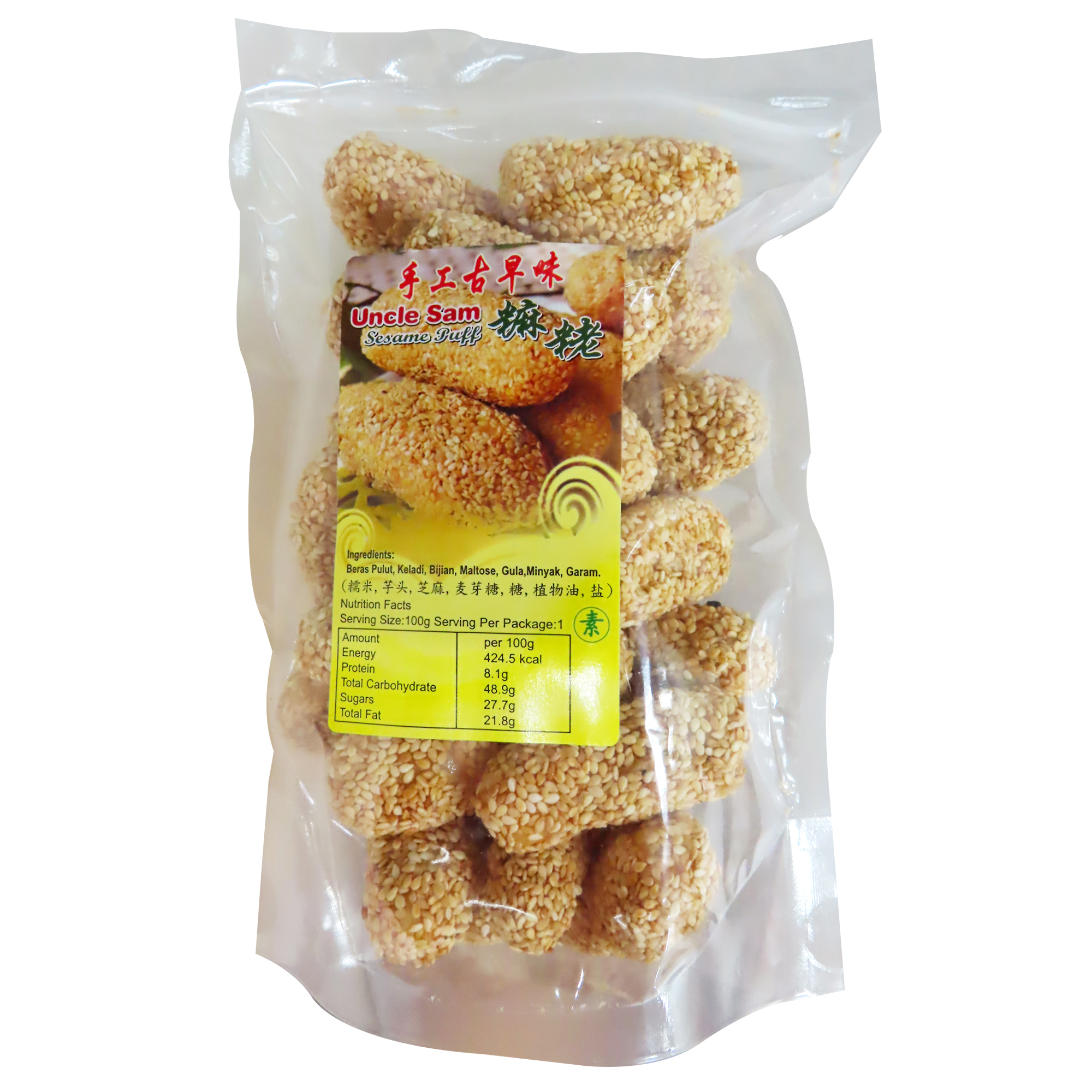 Image White Seasame Puff 手工白芝麻麻栳 150g