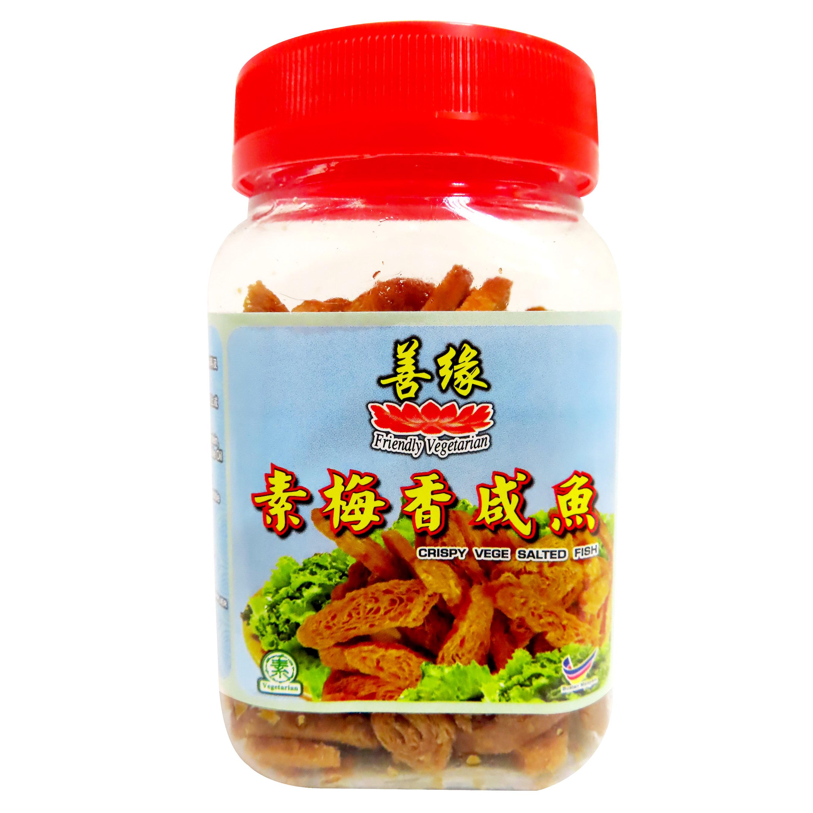 Image Crispy Salted Fish 善緣 - 梅香咸鱼 100grams