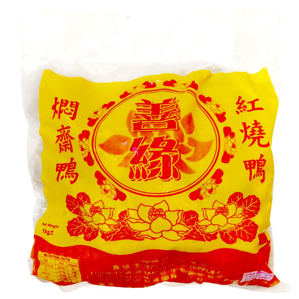 Image Veg Roasted Smoke Duck 善缘 - 冰冻焖斋鸭 1000grams