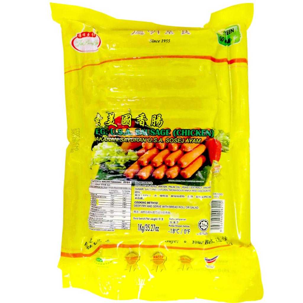 Image USA Sausage(Chicken) 德明 - 素美国大香肠 (30 pieces) 1000grams