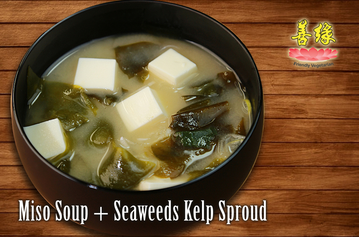 Image Miso Paste with Kelp Sprouts ambient bundle 十全 - 原味味噌 500 grams 多绿海带芽 130 grams