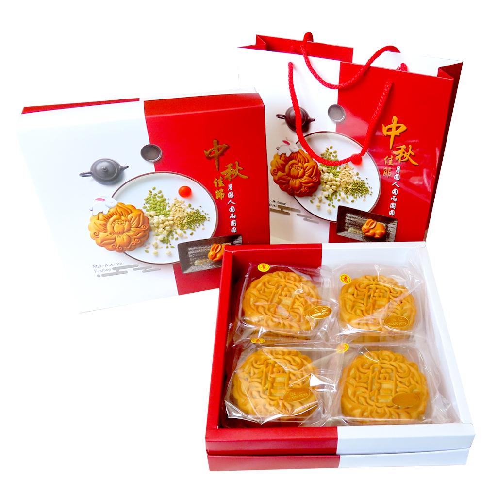 Image Mixed Nuts Mooncake 特级伍仁月饼 (纯素) 720grams