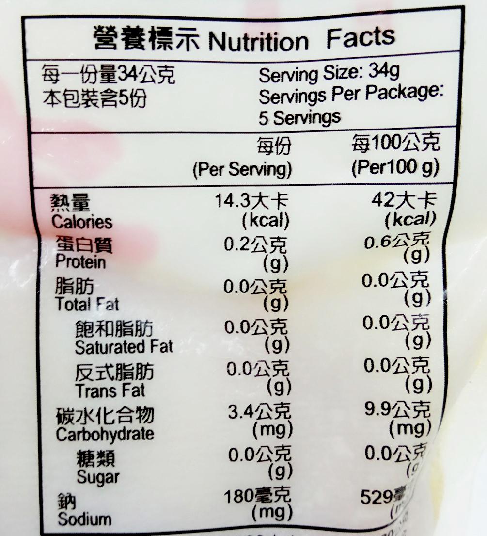 Image Abalone Vegetarian Vegan 巨昌-素鲍鱼170grams