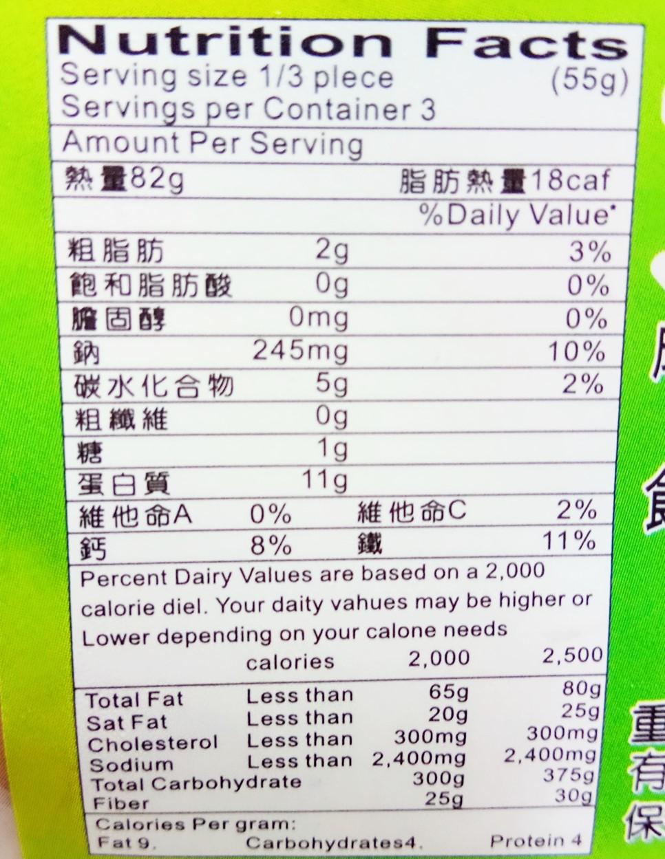 Image Vege Duck 佳味 - 太空鸭 300grams
